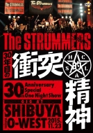 30�N�ڂ̏Փ˓I���_ -gig At Shibuya Tsutaya O-west-