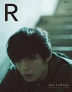 田中圭写真集「R」 ぴあMOOK