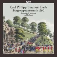 オラトリオとセレナータ〜ハンブルク市民隊長のための音楽1780 ホーフマン&バロックヴェルケ・ハンブルク