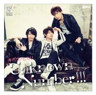 キボウノヒカリ (+DVD)【LIMITED A】
