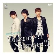 キボウノヒカリ (+DVD)【LIMITED B】