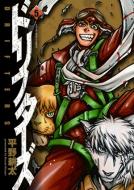 ドリフターズ 5 Ykコミックス