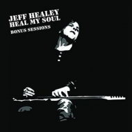 Heal My Soul: Bonus Sessions (10inch)