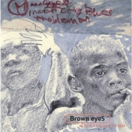 Brown Eyes 1集 -Brown Eyes (15th Anniversary LP Edition)【限定盤】