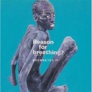 Brown Eyes 2集 -Reason 4 Breathing? (15th Anniversary LP Edition)【限定盤】