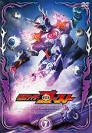 仮面ライダーゴースト VOLUME 7