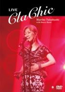 LIVE ClaChic (DVD)