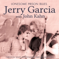 Lonesome Prison Blues: 5th May 1982 Broadcast