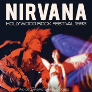 Hollywood Rock Festival 1993