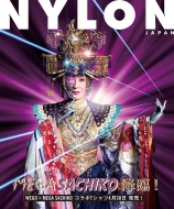 NYLON JAPAN 2016年 6月号 スペシャルエディション (MEGA SACHIKOカバー)