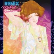 Remix (アナログ10inch)