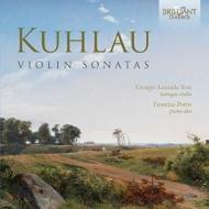 Violin Sonatas Op, 79, Works For Piano 4 Hands: Giorgio Leonida Tosi(Vn)P.porto Frontini(P)