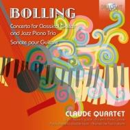 クラシック・ギターとジャズ・ピアノ・トリオのための協奏曲、ギター・ソナタ クロード・カルテット