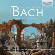 クラリネットのための室内楽作品集 マジストレッリ、イタリアン・クラシカル・コンソルト