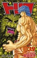 トリコ 39 ジャンプコミックス