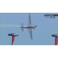 サムライパイロット・室屋義秀 〜エアレース2015〜