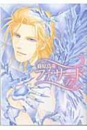 ファサード 17 ウィングス・コミックス