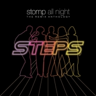 Stomp All Night: The Remix Anthology