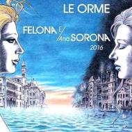 Felona E / And Sorona 2016 : フェローナとソローナの伝説 2016 リメイクヴァージョン