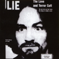 Lie -love & Terror Cult