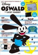 OSWALD THE LUCKY RABBIT OFFICIAL BOOK e-MOOK