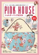PINK HOUSE ショルダーバッグBOOK