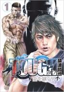 Tough-タフ-龍を継ぐ男 1 ヤングジャンプコミックス