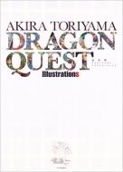 鳥山明 ドラゴンクエスト イラストレーションズ 愛蔵版コミックス