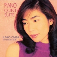 Piano Quintet Sweet