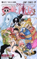 ONE PIECE 82 ジャンプコミックス