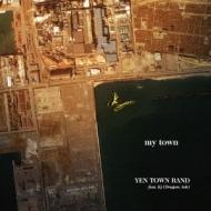 my town (+DVD)【初回限定盤】