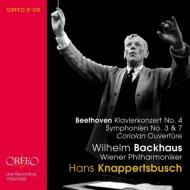ベートーヴェン(1770-1827)/Sym 3 7 Piano Concerto 4 : Knappertsbusch / Vpo Backhaus(P) +coriolan Overtu