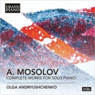 ピアノ作品全集 オルガ・アンドリュシチェンコ(2CD)