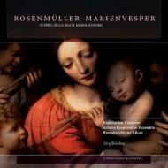 聖母マリアの夕べの祈り ブランディング&ラルコ・バロック管、ハノーファー少年合唱団、他(2CD)