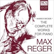 レーガー:ピアノ作品全集(12CD)