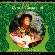 ハワイアン スラック キー ギター マスターズ シリーズ (21)プアエナ 〜そよかぜのギター、優しき歌声〜