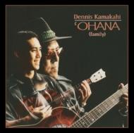 ハワイアン スラック キー ギター マスターズ シリーズ (22)オハナ 〜素晴しきファミリー デュエット〜