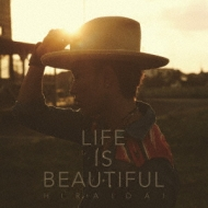 Life is Beautiful (+DVD)