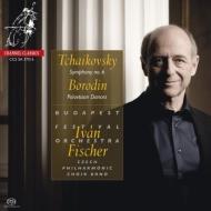 チャイコフスキー:交響曲第6番『悲愴』、ボロディン:だったん人の踊り イヴァン・フィッシャー&ブダペスト祝祭管弦楽団