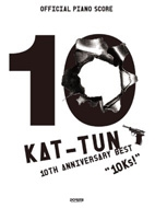 �I�t�B�V�����E�s�A�m�E�X�R�A KAT-TUN 10TH ANNIVERSARY BEST �g10Ks!