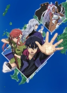 ビッグオーダー DVD第2巻