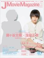 J Movie Magazine Vol.11