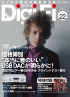 DigiFi No.22 �y���ʕt�^�F�o�����X�쓮�Ή��w�b�h�t�H���A���v�t�z