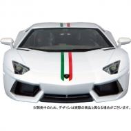 1/14 RC Lamborghini Aventador LP700-4 Nazionale (ランボルギーニ アヴェンタドール LP700-4 ナツィオナーレ)