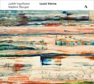 ヴァイオリン・ソナタ、ピアノ五重奏曲 インゴルフソン、ストウペル、レベッカ・リー、他