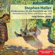 子供の情景、ピアノのための25の小品集 ルイージ・ジェローサ