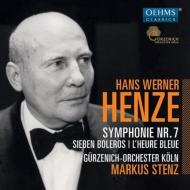 交響曲第7番、7つのボレロ、劇場のための序曲、蒼い時間 シュテンツ&ケルン・ギュルツェニヒ管弦楽団