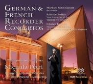 『現代ドイツとフランスのリコーダー協奏曲集』 ミカラ・ペトリ、ポッペン&オーデンセ交響楽団