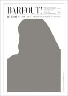 BARFOUT! Vol.249 藤ヶ谷太輔