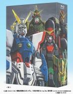 Mobile Fighter G Gundam Blu-ray Box 1